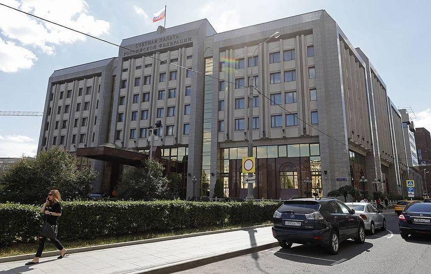 Счетная палата выявила нарушения на 426 млрд рублей при исполнении бюджета-2018