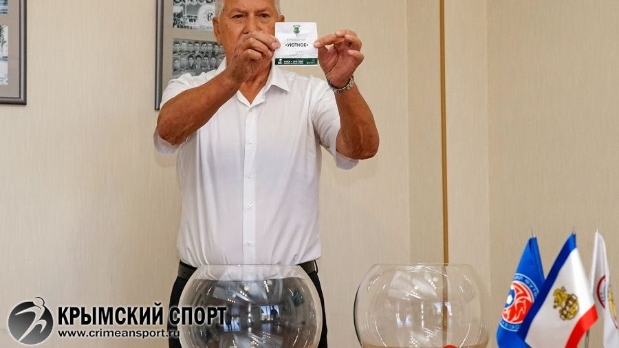 Состоялась жеребьевка 1/8 финала Кубка КФС сезона-2019/20