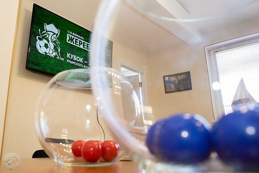 Ялтинское дерби увидят болельщики в 1/8 финала Кубка Крымского футбольного союза