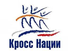«Кросс нации» пройдёт в Симферополе и Евпатории