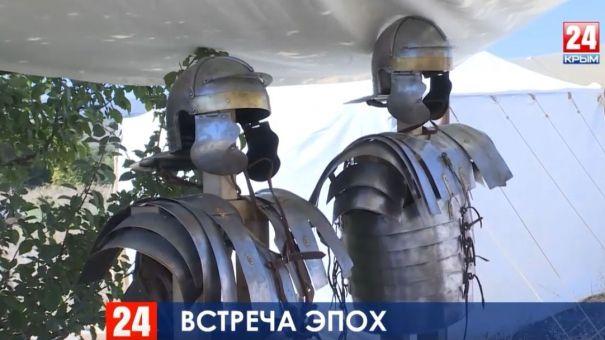Легионеры, рыцари и «шурави»: проходит Крымский военно-исторический фестиваль
