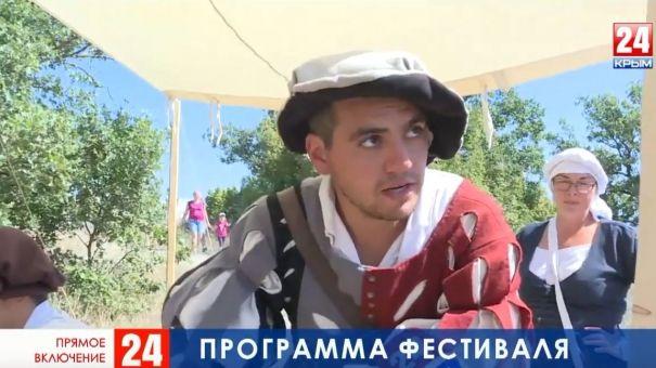 Под Севастополем проходит VI Крымский военно-исторический фестиваль