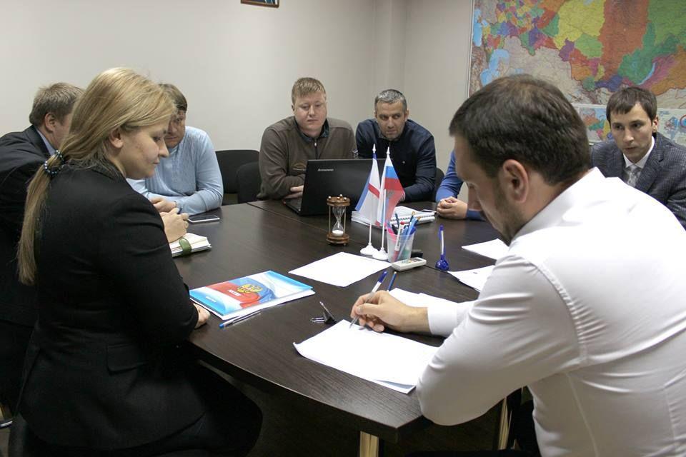 Специалистов Госкомрегистра обязывают сообщать о возможном возникновении конфликта интересов
