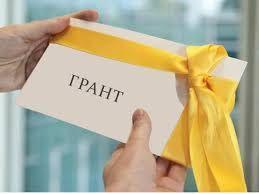 Некоммерческие организации Крыма могут принять участие в онлайн и офлайн мероприятиях Школы грантового менеджмента