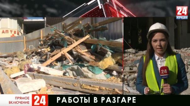 Торговый центр «Куб» в Симферополе продолжают демонтировать