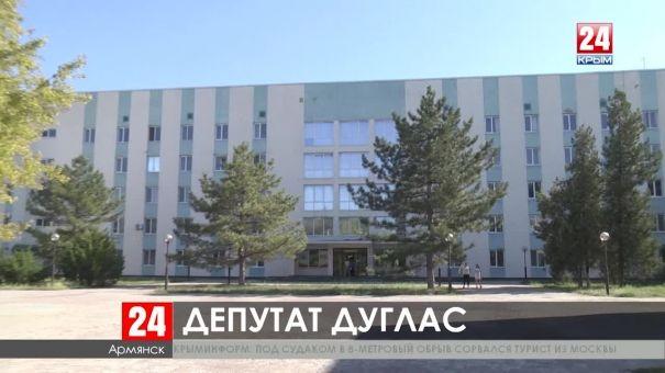 Депутатом Армянского городского совета стал нигериец Ханса Дуглас