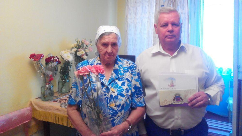 Уважаемых ялтинцев поздравили с 90-летними юбилеями