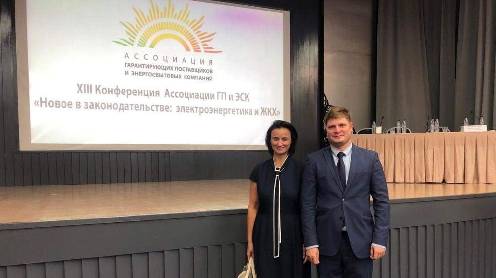 Вячеслав Мартынов принял участие в XIII ежегодной Конференции Ассоциации гарантирующих поставщиков и энергосбытовых компаний