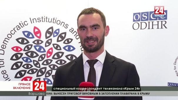 Фрагмент интервью корреспондента «Крым 24» Александра Макаря телеканалу АTR