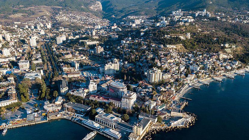 Власти Крыма допустили введение второго названия республики