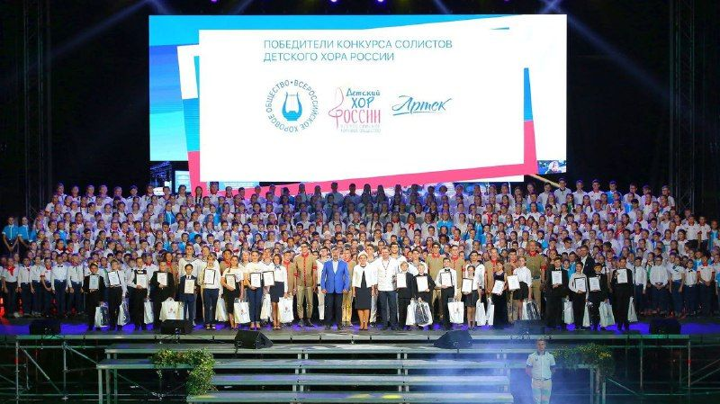Более 500 детей со всей России приняли участие в конкурсе солистов Детского хора РФ