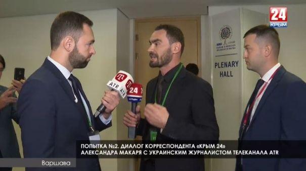 Попытка №2. О чём сегодня спорят корреспондент «Крым 24» Александр Макарь и украинский журналист телеканала ATR
