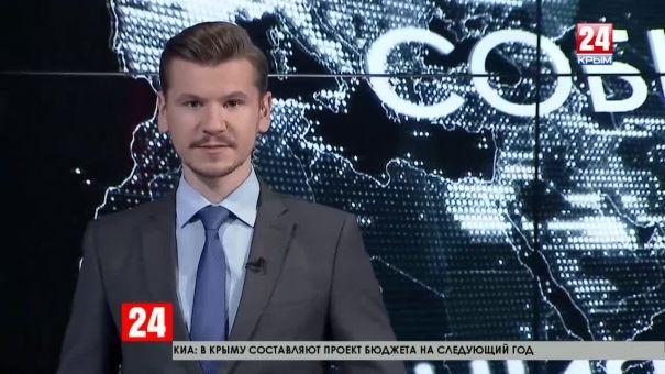 Почему на площадке ОБСЕ крымчан считают людьми второго сорта? Мнение политического обозревателя
