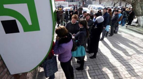 Россия приведет в Гааге доказательства незаконного получения «Приватбанком» активов в Крыму
