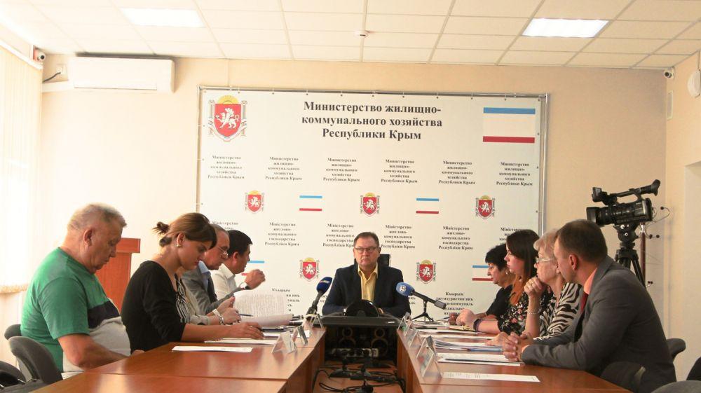 Состоялось заседание Общественного совета при Министерстве ЖКХ Республики Крым