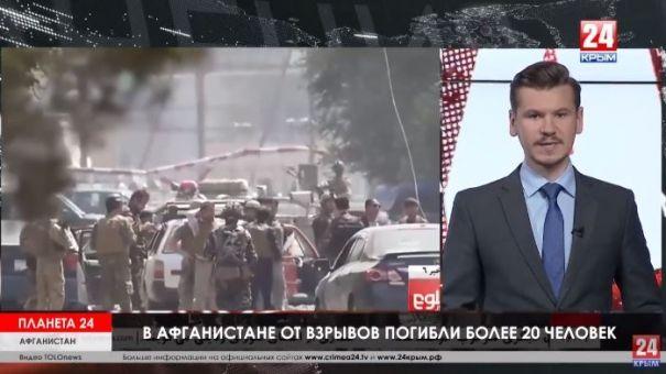Дайджест мировых новостей в 19:15 от 17.09.2019