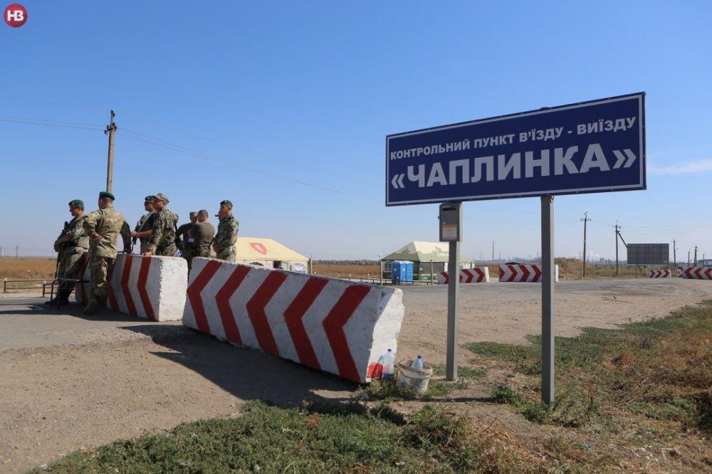 На границе с Крымом украинские пограничники задержали наркокурьера