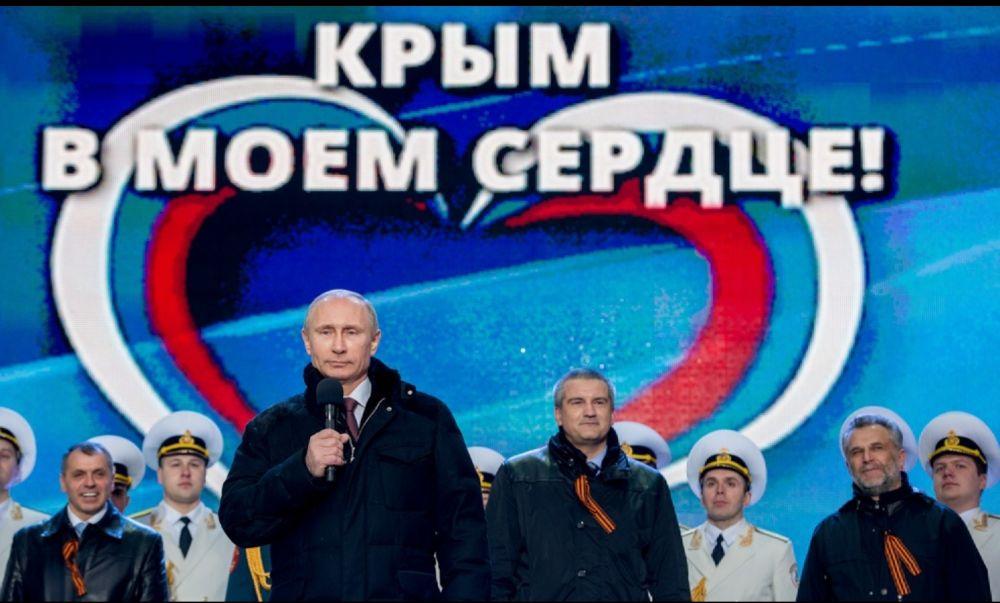 Обсуждение темы по переименованию Крыма в Тавриду необходимо прекратить, — Аксёнов