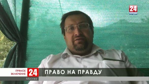 Почему крымских журналистам на конференции ОБСЕ в Варшаве пытаются закрыть рот? Мнение политолога