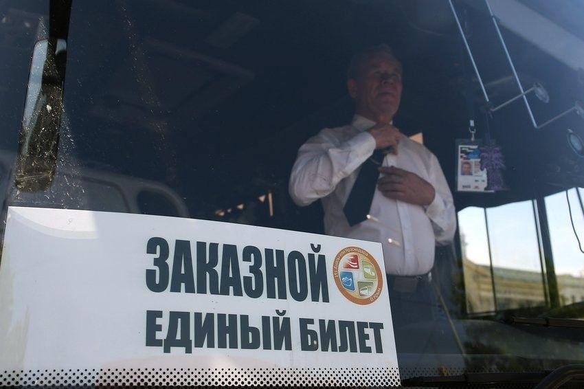 Севастополь по «единому» билету посетили 20 тысяч туристов