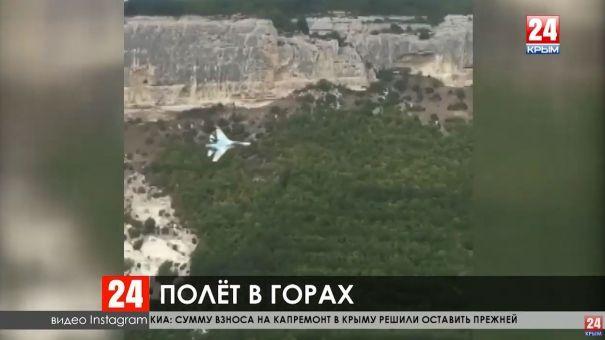 Манёвры над Мангупом: лётчики в крымских горах. Без комментариев