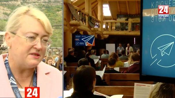 В Крыму стартовал ежегодный форум «Бизнес-полигон»