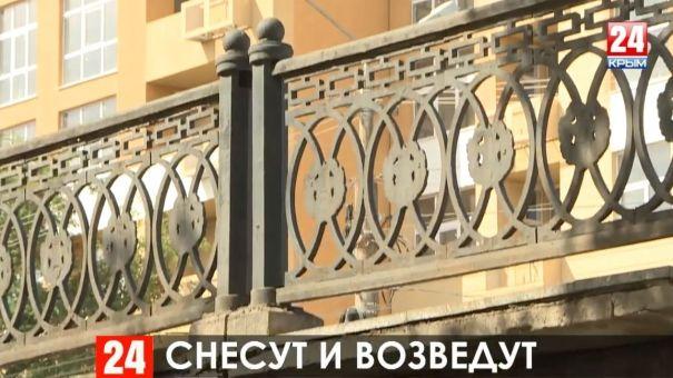 Как с 1 октября будут ходить троллейбусы в Симферополе во время ремонта моста