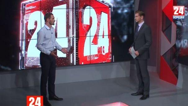 Мнение корреспондента «Крым 24» Александра Макаря на возбуждение в отношении него уголовного дела на Украине
