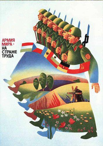 Владимир Карасёв: Забывшие своих освободителей