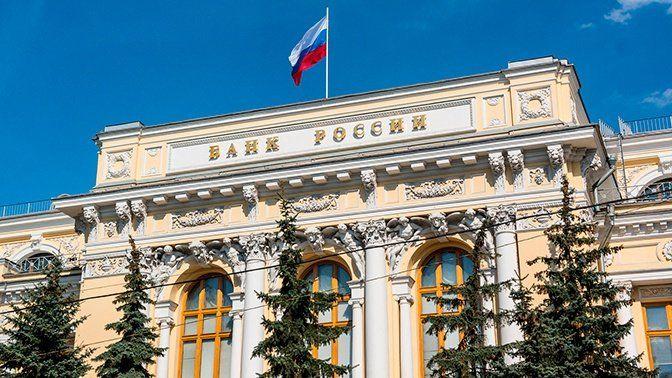 Банк России устроит День открытых дверей в Симферополе