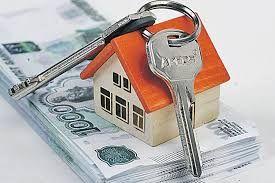 Многодетные семьи смогут получить до 450 тысяч рублей на погашение ипотеки