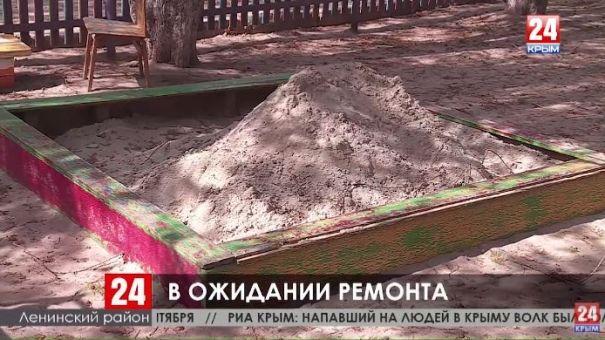 В Ленинском районе капитально отремонтируют три детских сада
