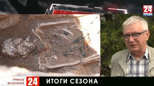 Уникальные находки археологов в Крыму. Прямое включение