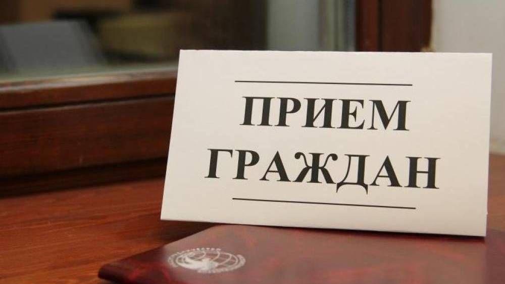 Прокурор Черноморского района проведет прием граждан