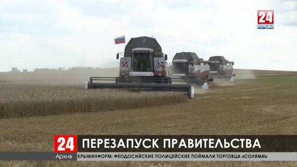 Правительство Крыма ушло в отставку. Какие изменения ожидают Совет министров?
