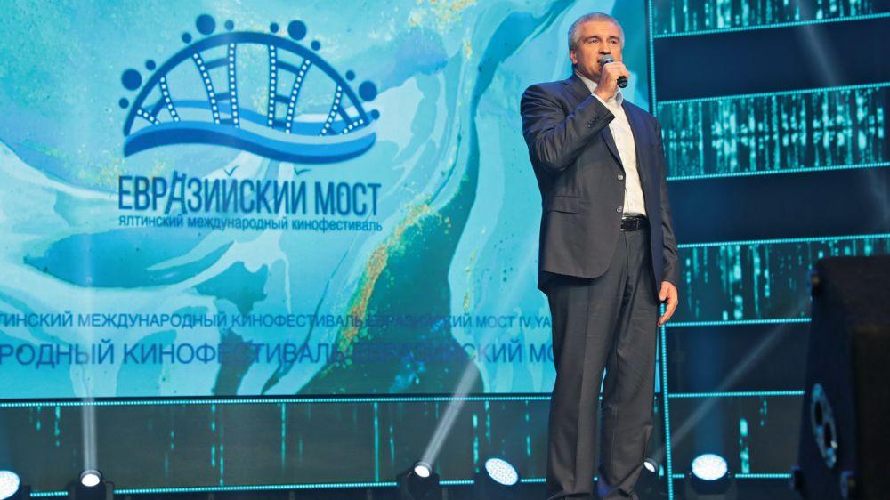 Кинофестиваль «Евразийский мост» — одно из знаковых международных культурных для Крыма событий, — Аксёнов