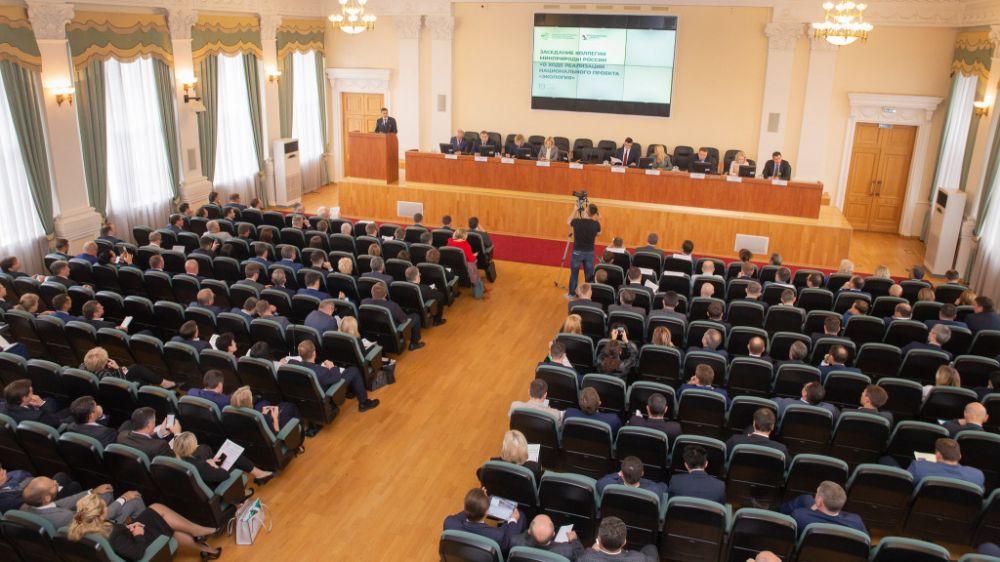 Владимир Филатов принял участие в заседании Коллегии Минприроды России
