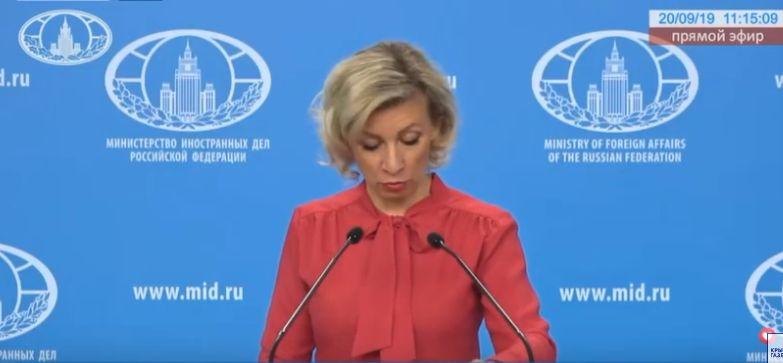Мария Волконская в Варшаве стала живой мишенью для представителей Украины — Мария Захарова