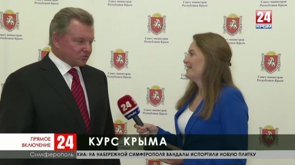 Какой курс возьмёт глава Крыма после переизбрания на должность?