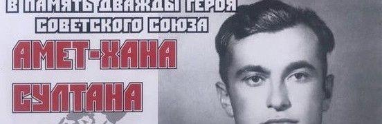 В Ялте пройдет международный турнир по боксу памяти Амет-Хана Султана