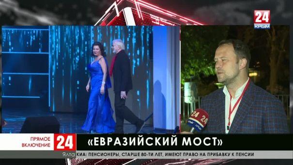 В Ялте завершилась церемония открытия кинофестиваля «Евразийский мост»