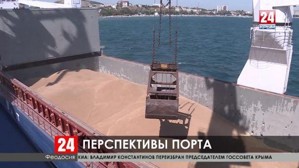 В полтора раза больше зерна за границу в этом году отгрузит Феодосийский морской порт