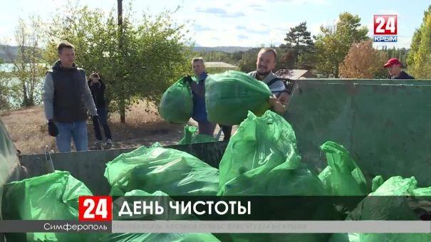 Больше 200 волонтеров вышли на субботник, чтобы убрать симферопольское водохранилище