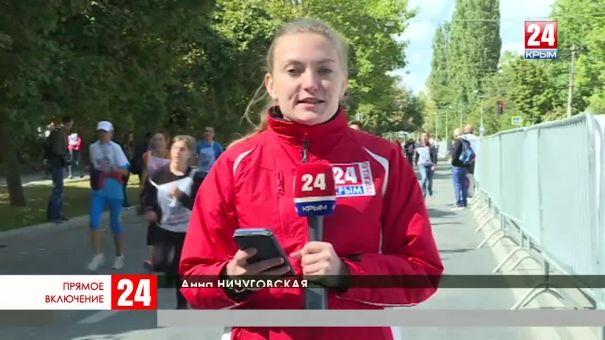 На старт, внимание, марш! «Цифровой забег» стартует в Симферополе