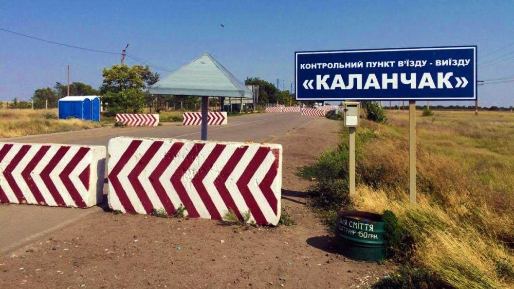 Украина частично закроет два пункта пропуска на границе с Крымом