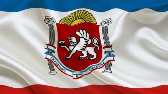 В Крыму пройдут мероприятия, приуроченные ко Дню Государственного герба и Государственного флага Республики Крым