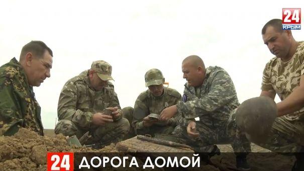 Возвращение домой: из Крыма в Армению доставят останки погибшего на войне красноармейца