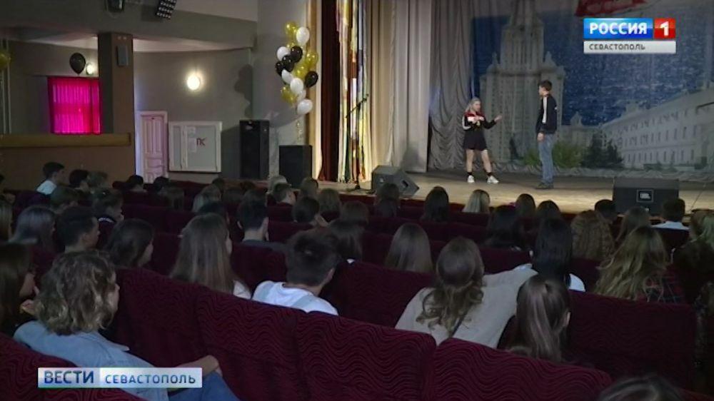 Первокурсников филиала МГУ в Севастополе посвятили в студенты