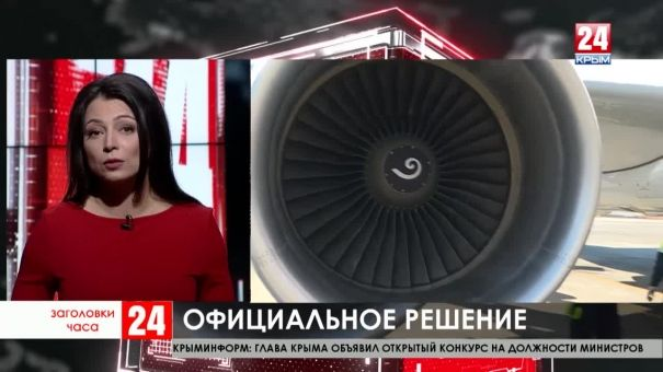 Заголовки часа в 21: 30 от 27.09.19