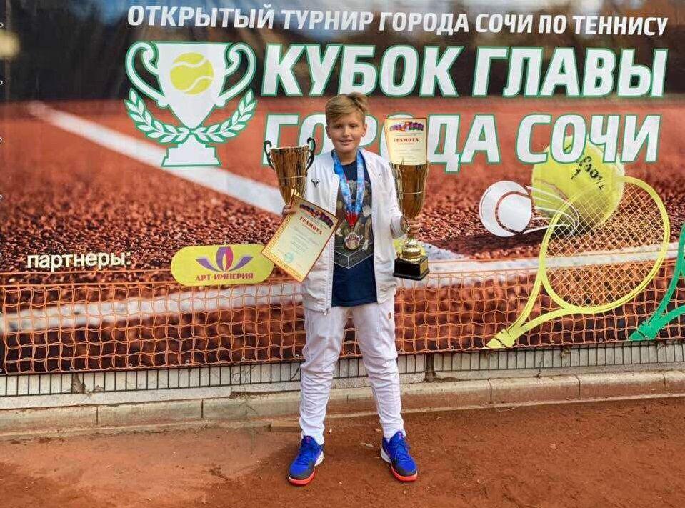 Крымский теннисист стал одним из лучших на Кубке Главы Сочи